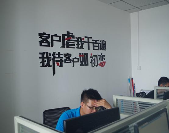 桂林大聪PHP培训公司标语