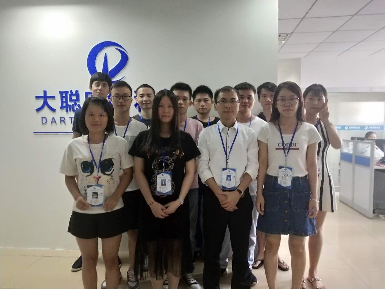 桂林大聪IT培训LOGO